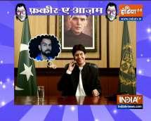 Fakir-e-Azam: Imran Khan wants a cricket series between India and Pakistan, watch political satire