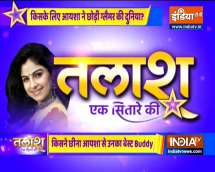 Know about 90s actress Ayesha Jhulka's life in 'Talaash Ek Sitare Ki'   Full Episode