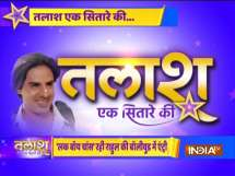 Talaash Ek Sitare Ki: Where is Aashiqui fame actor Rahul Roy   Full Episode