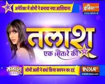 Somy Ali on Talaash Ek Sitaare Ki   Full Episode