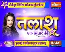 Talaash Ek Sitaare Ki: Where is Minissha Lamba, actres who won hearts with her performances   Full Episode