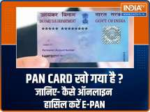 Lost your PAN card? Here's how you can create a E-PAN online