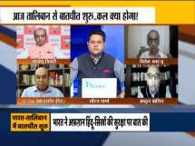 Kurukshetra: India holds first talks with Taliban. What all was discussed?
