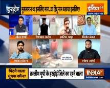 Kurukshetra: Mob beats muslim bangle seller in Indore