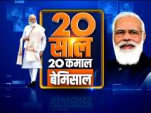 PM Modi completes 20 years in state and centre politics, watch this special report