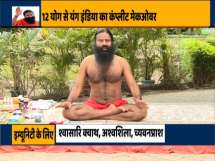 Know Ayurvedic remedy from Swami Ramdev to treat problem of phlegm