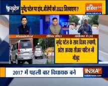 Will BJP win 2022 polls under Bhupendra Patel? Watch Big Debate on Kurukshetra