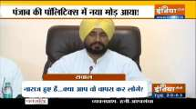 Following Navjot Singh Sidhu`s resignation, 1 cabinet minister, and Party general secretary step down in Punjab