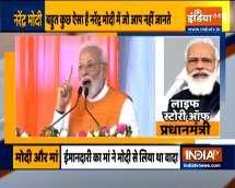 Life Story of PM Modi, apart from Politics