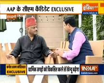 Exclusive : AAP`s CM candidate in Uttarakhand Colonel Ajay Kothiyal