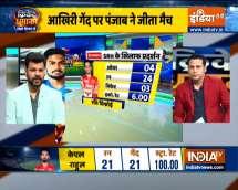 IPL 2021: Ravi Bishnoi, Mohammed Shami set up Punjab Kings' five-run win over SRH in dramatic finish