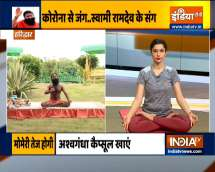 Learn yoga asanas from Swami Ramdev to reduce obesity in children