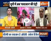 Watch: UP minister Mohsin Raza reacted on Rakesh Tikait's 'chacha jaan' statement