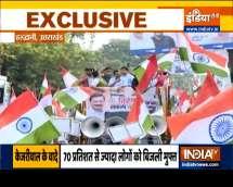 Arvind Kejriwal`s Tiranga Yatra reached Uttarakhand today