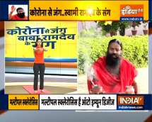 Ayurvedic remedies to get rid of mucous in the chest from Swami Ramdev