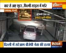 Delhi: BJP leader shot dead in Najafgarh area