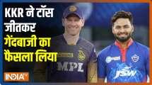 IPL 2021, Qualifier 2: Kolkata elect to bowl, Marcus Stoinis returns for Delhi