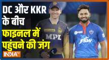 IPL 2021: DC take on KKR in Qualifier 2, winner to face Dhoni's CSK in final