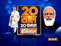 PM Modi completes 20 years in public office, says people's blessings give him strength