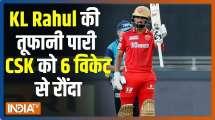 IPL 2021: KL Rahul's unbeaten 98 helps Punjab Kings beat Chennai Super Kings by six wickets