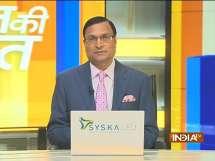 Aaj Ki Baat: Will the minister's son Ashish Mishra appear before Lakhimpur Kheri police tomorrow
