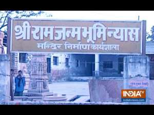 ISIS suspects were planning to carry out fidayeen attack on Ram Janmabhoomi !