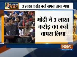 Union Budget 2019: Piyush Goyal's full speech in Lok Sabha - Part 2