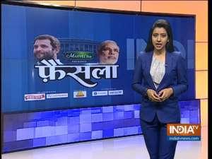 Faisla: Special show on upcoming Lok Sabha polls | April 20, 2019