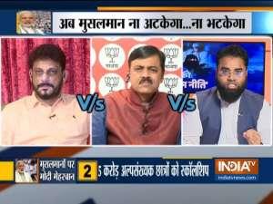 Kurushetra: Debate on Modi govt's education outreach for Muslims
