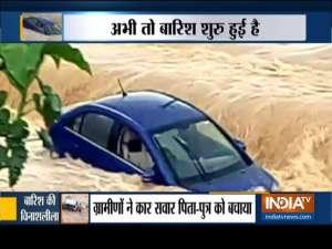 Car washed away in flood water in Chhattisgarh (watch video)