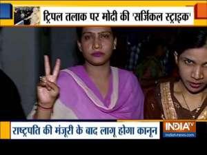 Rajya Sabha passes Triple Talaq Bill, PM Modi calls it a victory of gender justice