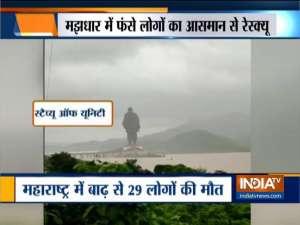 Gujarat floods: Water released from Sardar Sarovar dam, villages near Narmada evacuated