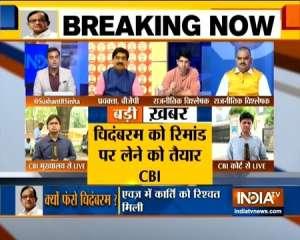 INX media case: Questions CBI posed to Chidambaram