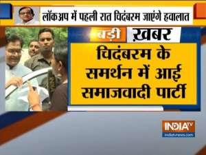 INX media case: BJP practising political vendetta on Congress leaders, says Ram Gopal Yadav