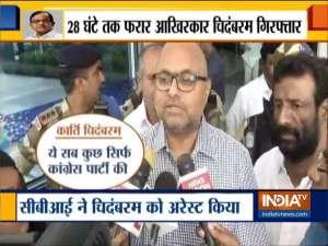 INX media case: CBI to seek 14 day custody of P Chidambaram; ED IO Rakesh Ahuja transferred
