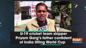 U-19 cricket team skipper Priyam Garg's father confident of India lifting World Cup