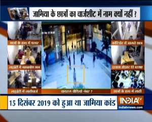 Delhi police filed chargesheet in jamia violence case