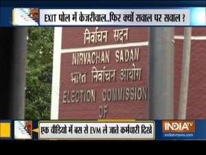 Delhi Election 2020: AAP alleges 'unauthorised movement' Of EVM machines
