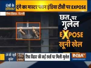 Special report on Delhi violence| Hindustan Hamara| February 28, 2020