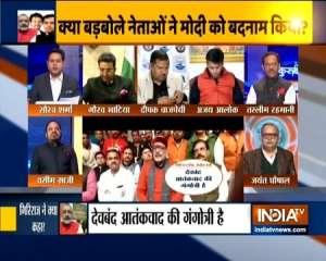 Kurukshetra: Why did BJP lose Delhi Elections despite tall claims? Watch panelists debate