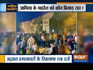 Unidentified persons open fire near Jamia, FIR registered under IPC sec 307 & Arms Act sec 27