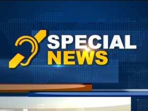 Special News   February 4, 2020