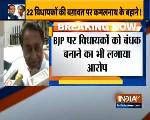 CM Kamal Nath after meeting Governor: Floor test will happen on Governor's address