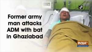 Former army man attacks ADM with bat in Ghaziabad