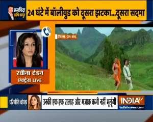Raveena Tandon mourns Rishi Kapoor's demise