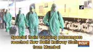 Special train carrying passengers reached New Delhi Railway Station from Mumbai