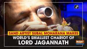 Sand artist Subal Moharana makes world's smallest chariot of Lord Jagannath