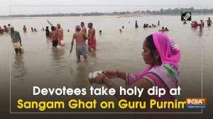 Devotees take holy dip at Sangam Ghat on Guru Purnima