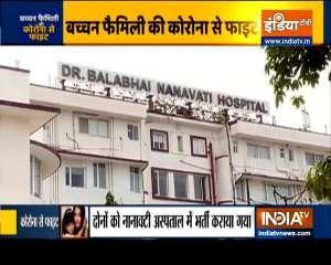 COVID19 positive Aishwarya Rai Bachchan, daughter Aaradhya's condition stable