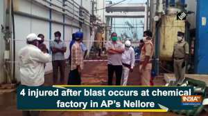 4 injured after blast occurs at chemical factory in AP's Nellore